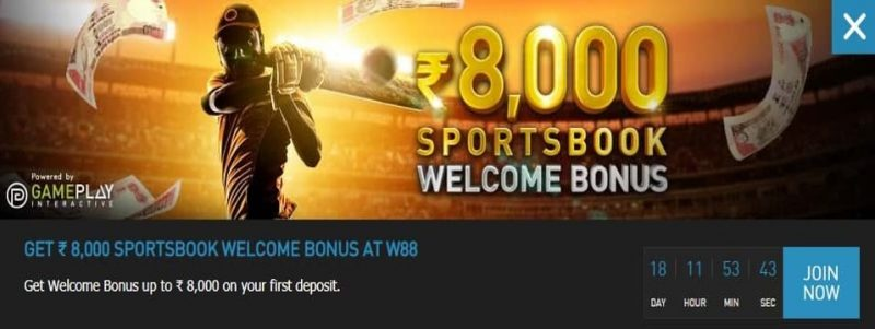 Get Instant Welcome Bonus Right after Joining Register W88!