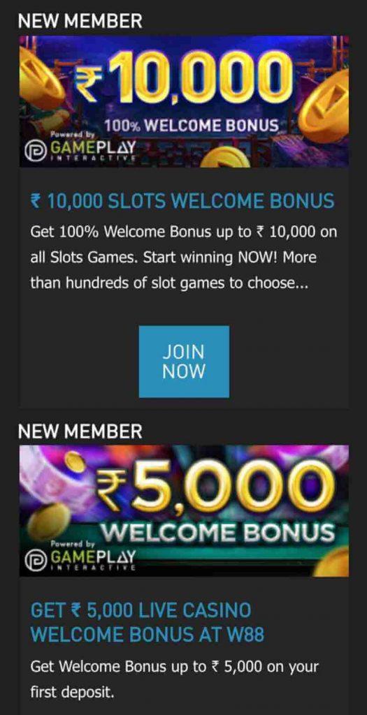 W88 Casino88 Promotions
