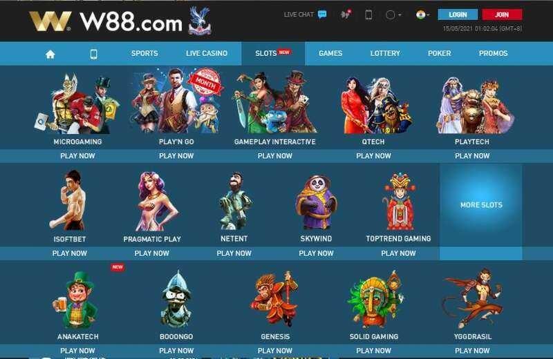 Steps on How to Access and How to Play Slot in W88